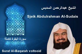 Sjeik Abdulrahman Al-Sudais