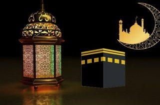 De Geliefde Profeet ﷺ & De Maan النبي الحبيب ﷺ والقمر