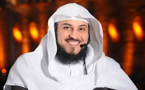 Mohamad al-Arefe