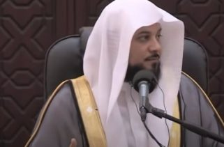 Abdel-Rahman al-Arifi 2