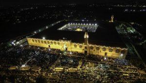 Amr Ibn Al-Aas Mosque Egypte