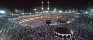Amasjid alharam المسجد الحرام