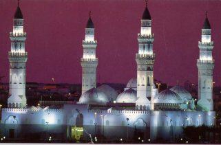 Kennis over de wereld - Quba-moskee معرفة حول العالم - مسجد قباء